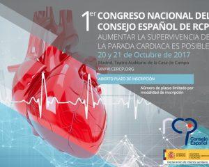 1er CONGRESO NACIONAL DEL CONSEJO ESPAÑOL de RCP